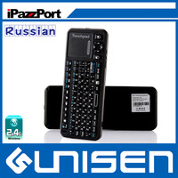 iPazzPort Mini Wireless multi-language Keyboard  With Touchpad & Backlit  for Android Factory outlet