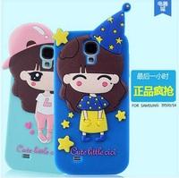 For SAMSUNG i9500 mobile phone case for SAMSUNG s4 phone case i9508 protective case Silicone Case