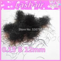 eyelash human hair lower single eyelash extension 0.15B 12mm