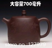 Yixing teapot genuine special , hand- ore , clearing large capacity, purple clay teapot 700ml, freeshipping!
