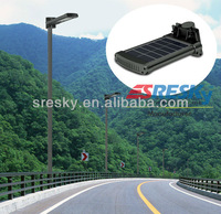 shenzhen SRESKY ESL-07 2013 solar street light garden light waterproof led lamp All in one solar led light  integrated