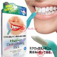 [Hot] Whiten Teeth Tooth Dental Peeling Stick + 25 Pcs Eraser wholesale