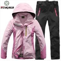 Jiajia outdoor clothing outdoor jacket pants set female twinset waterproof windproof thermal ski suit