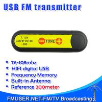 FMUSER FM-100U USB FM Radio transmitter HI-FI Stereo 7.1 channel 76-108mhz wireless transmitter 100meters range