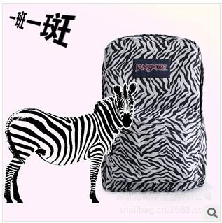 Mochila de rayas cebra en eBay