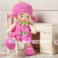 New Arrival 2015 Plush Toy Cloth Doll Dolls Child Birthday Gift Stuffed Toys 35cm Wholesale Price High Quality Drop Shipping