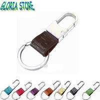 Men's multifunction leather keychain/rings,women's car keychains,waist hung  key ring,christmas presents,wall key holder, BW1315