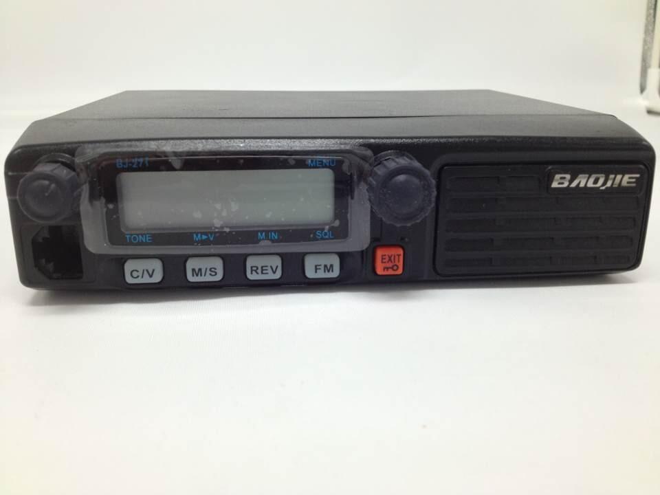 professional mobile radio BJ-271 walking talking long distance(China (Mainland))