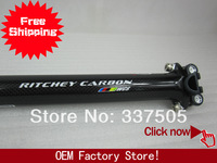 New brand W C S ultralight carbon fibre bike parts full carbon seat post for mtb bicycle seatpost  27.2/30.8/31.6*350/400mm
