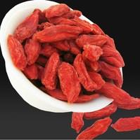 500g Chinese Ningxia Organic Wolfberry Fruit Tea Top grade Quality Dried Goji Berries,Goji Berry Grain Tea,Herbal tea for health