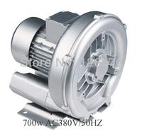 700w AC380V/50HZ whole sale vortex air pump vacuum ring blower dry air blower
