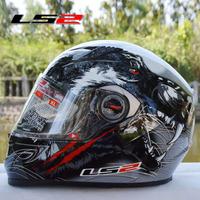 Free shipping!new genuine LS2 FF358 helmet motorbike Helmet Urban motorcycle Racing Helmets top brand DOT ECE