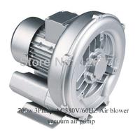 700w AC380V/60HZ side channel pump air blower vortex blower air pump blower