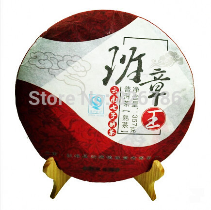 357g old Chinese yunnan ripe puer tea 001 China shu puerh tea pu er health care