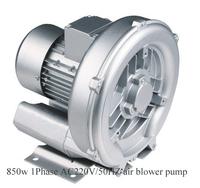 850w 1phase AC220V/50HZ side channel pump air blower vortex blower air pump blower