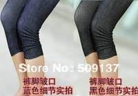 Summer Maternity Clothes Pregnant Women's Plus Size Fold Desgin Jeggings Cropped Trousers  X40