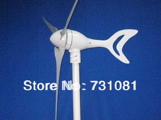 300W wind turbine/turbine generator/300W wind power + wind solar hybrid controller/Charger(China (Mainland))
