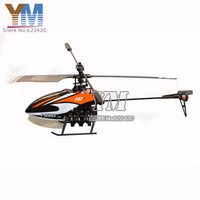 free shipping MJX f-series F47 2.4G 4CH single helicopter (without battery and other parts)