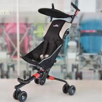4.5KG Super Light Portable Popular Baby Stroller