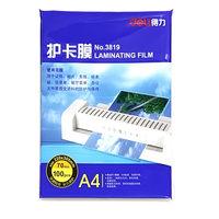 Lackadaisical 3819 plastic film laminating film a4 economic type high quality transparent film eco-friendly 100 bag new arrival