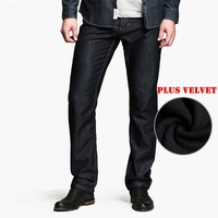 Hot Sale jeans men fashion brand 2013 Men's Thick Plus velvet Straight jeans Warm winter Slim Men Pants