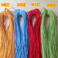 Free Shipping TOP quality  2MM Stretch Elastic Beading Cord/String/Thread/DIY  50m/LOT