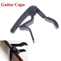 New Black Quick Change Clamp Key Acoustic Classic Guitar Capo Aluminium Alloy  For Tone Adjusting