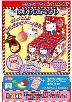 80PCS Re-ment Super Kawaii Mini 4CM Hello Kitty Squishy 10 Designs ; Pendant Toys DOLL ; Cell Mobile Phone Strap Charm ; Lanyard