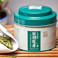 New 2014 Longjing green tea, authentic West Lake Longjing Mingqian 50g / cans. Free Shipping