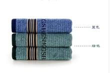 popular towel stripe