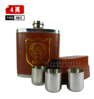 Russian hip flask stainless steel 8 4 hip flask portable outdoor hip flask set turesday belt jh038
