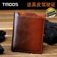 TMOOS genuine leather influx men  retro likecarbon cowwhide short wallet