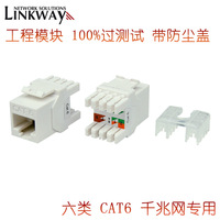 (4pcs/pack) Gigabit RJ45 CAT6 Unshielded Keystone Jacks - Impact design for faceplate/wall box - With IDC caps protection