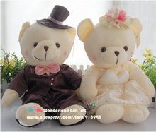 popular toys teddy