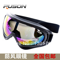 Ski eyewear skiing mirror ride windproof gogglse windproof breathable antimist thermal  Ski goggles