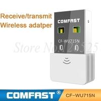 Free shipping 150Mbps 802.11 n/g/b USB Wireless WiFi adapter Comfast WU715N