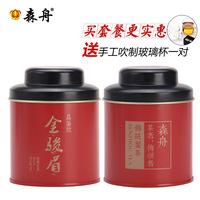 2014 Kim Chun Mei tea Lapsang Souchong black tea leaves iron box premium Jinjun Mei 30g. Free Shipping