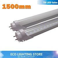 25pcs/lot Best LED tube 1500mm 24W, G13, 1.5m 5ft oval led fluorescent tubes light 2835 100lm/w AC85~265V CE ROHS  FCC listed