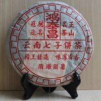 357g Yunnan Puerh Puer Tea Cake Cooked Riped Black Tea Organic HongTaiChang Year 2001 HongTaiChang_357g