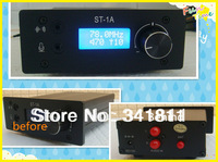 ST-1A 1W FM PLL radio broadcast transmitter PC control stereo 78 -108mhz power adjustable from 0 to 1w