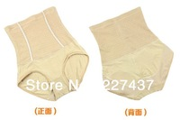 Seamless underwear regain hip waist high elastic nylon briefs