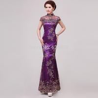 New Fashion Cheongsam Purple Cutout Fish Tail Lace Design Sexy Long Cheongsam Wedding Qipao Hanfu Chinese Traditional Dress