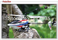 V911-2 V911-V2 V911-Pro 4CH 2.4GHz Gyroscope Single Blades RC Helicopter With Radio Remote Control , V911 V911-1 Upgrde Version