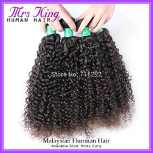 deep wave hair promotion