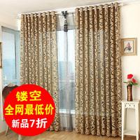 2013 new fashion curtain gauze Circled cutout quality curtain window screening c 03-b br