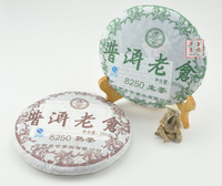 500g 8250 Premium Old Puer Tea 250g Raw+250g Ripe Puerh Buy Direct China Export Import Pu'Er Menghai Health Lose Weight Product