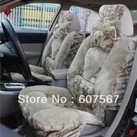 Changan Benni,EADO,Yue Xiang V3 V5 CX20 CX30 CS35 winter plush car seat cover