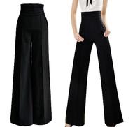 Womens Vintage Career OL Loose Slim High Waist Flare Wide Leg Long Pants Palazzo Trousers