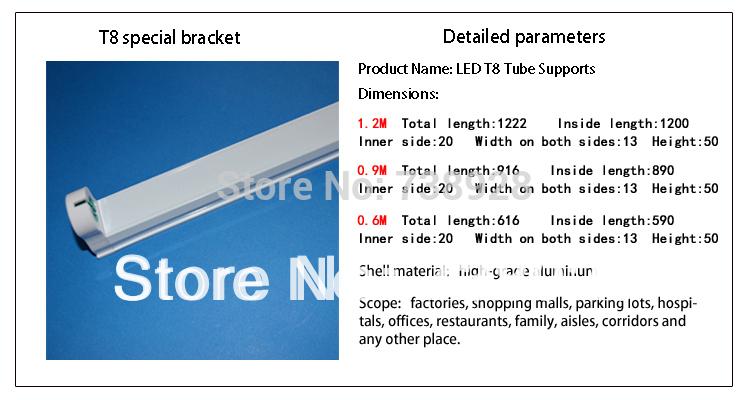 1.2 mter LED tube light tube T8 dedicated lamp holder lighthouse 1.2 meters daylighting energy-saving lamps seat bracket(China (Mainland))