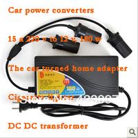 Car power converter & 220 v turn 12 v 15 a 180 w & car turn home & cigarette lighter & DC DC transformer